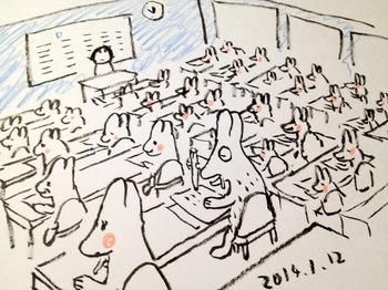 2014.01.18.2.jpg